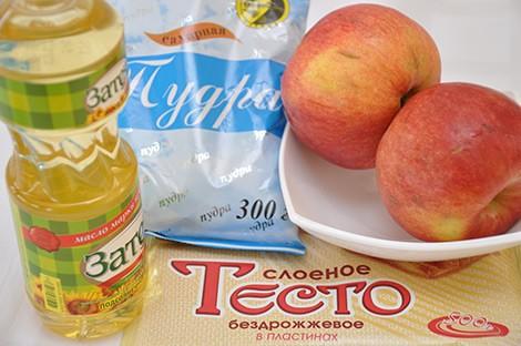 Ингредиенты для розочек из яблок в тесте