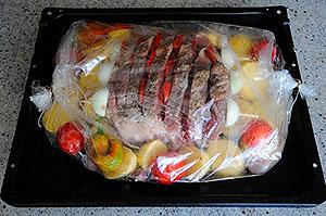 Мясо в рукове