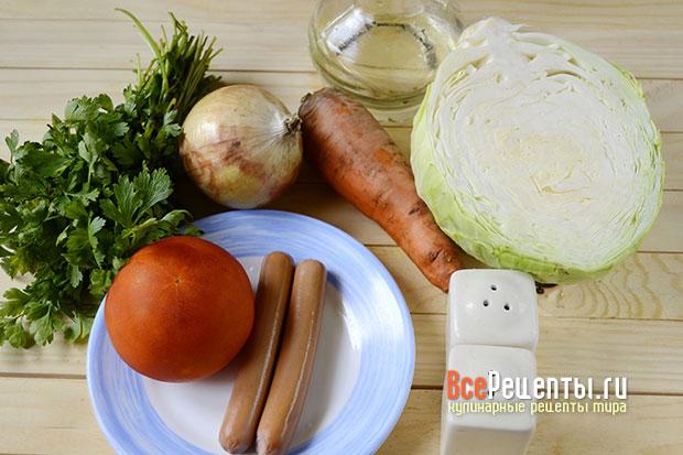 Ингредиенты для приготовления капусты с сосисками