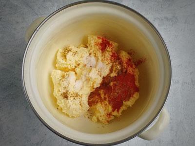 Сыр с пряностями