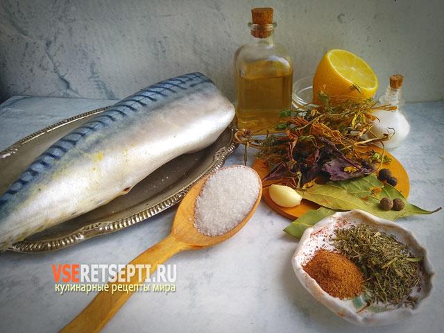 Продукты для приготовления вареной скумбрии