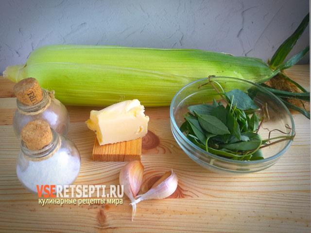 Ингредиенты для приготовления кукурузы в микроволновке