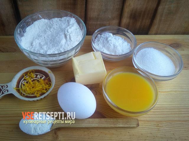 Продукты для сливочного печенья